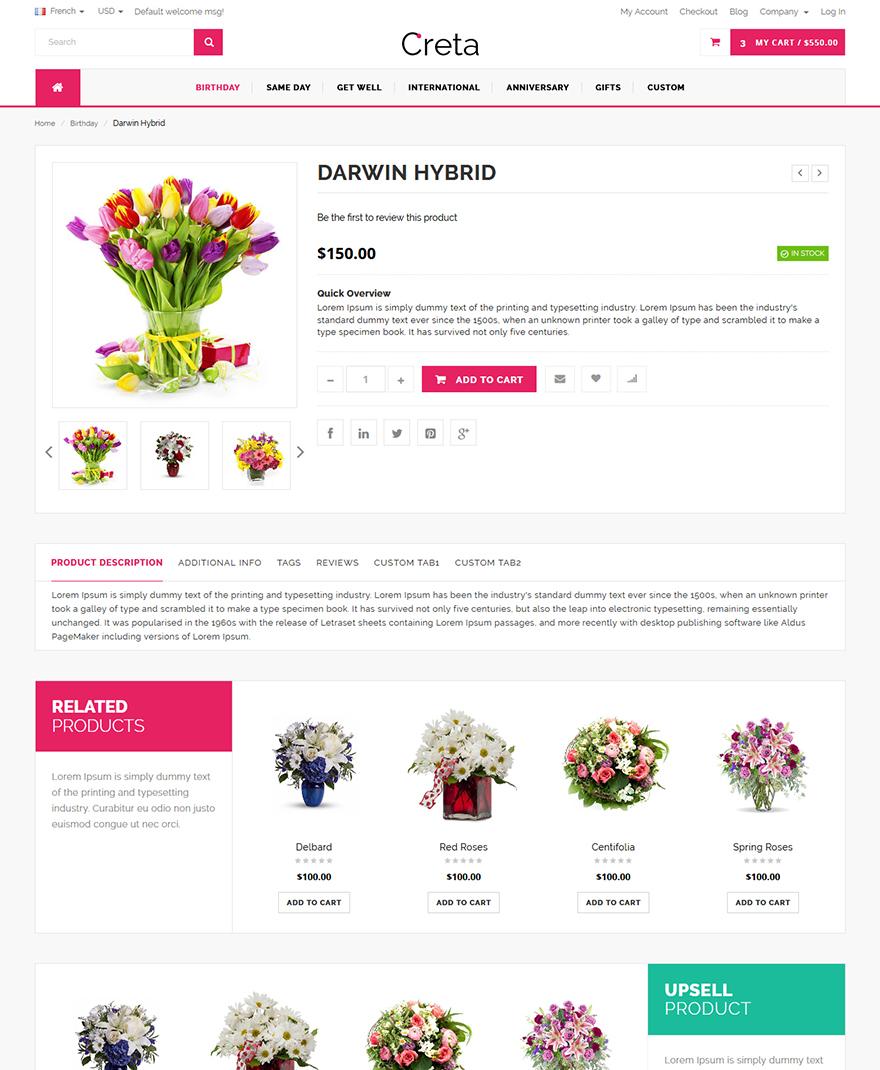Flower shop magento